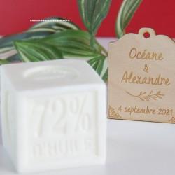 Savon de Marseille / Mini Cube 100 g Jasmin