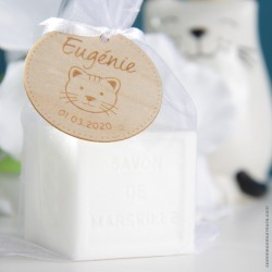 Savon de Marseille / Mini Cube 100g Amande